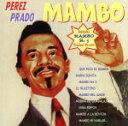 【中古】 マンボ!(MAMBO includes MAMBO No5 Original Version) /ペレス・プラード 【中古】afb