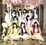 【中古】 SUPER★CASTLE /SUPER☆GiRLS 【中古】afb