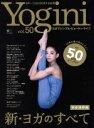 【中古】 Yogini(vol.50) エイムック3276/?出版社(その他) 【中古】afb