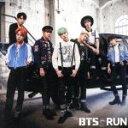 【中古】 RUN−Japanese ver.−(通常盤) /BTS(防弾少年団) 【中古】afb