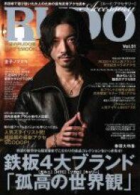 【中古】 RUDO Accessary(Vol.01) SUN−MAGAZINE MOOK/マガジン・マガジン(その他) 【中古】afb