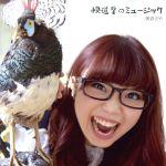 【中古】 快進撃のミュージック /朝倉さや 【中古】afb