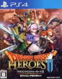 【中古】 ドラゴンクエストヒーローズII 双子の王と予言の終わり /PS4 【中古】afb