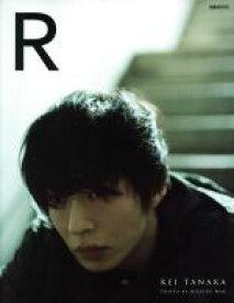 【中古】 田中圭写真集 R ぴあMOOK/田中圭,前康輔 【中古】afb