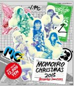 【中古】 ももいろクリスマス2015〜Beautiful Survivors〜Blu−ray BOX(Blu−ray Disc) /ももいろクローバーZ 【中古】afb