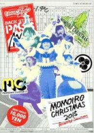 【中古】 ももいろクリスマス2015〜Beautiful Survivors〜DVD BOX /ももいろクローバーZ 【中古】afb
