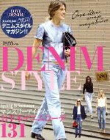 【中古】 DENIM STYLE One item snap magazine Eiwa mook/英和出版社(その他) 【中古】afb