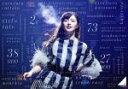【中古】 乃木坂46 3rd YEAR BIRTHDAY LIVE 2015.2.22 SEIBU DOME(完全生産限定版)(Blu−ray Disc) /…