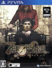 【中古】 ZERO ESCAPE 刻のジレンマ /PSVITA 【中古】afb