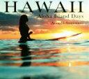 【中古】 写真集 HAWAII Aloha Island Days /杉本篤史(著者) 【中古】afb