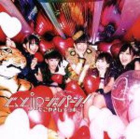 【中古】 どっとjpジャパーン!(まいど!盤)(CD+DVD) /たこやきレインボー 【中古】afb
