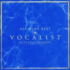 【中古】 ALL TIME BEST VOCALIST(通常盤) /徳永英明 【中古】afb