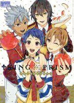 【中古】 KING OF PRISM by PrettyRhythm コミックアンソロジー(1) DNAメディアC/アンソロジー(著者) 【中古】afb