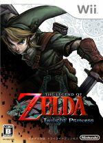 【中古】 ゼルダの伝説 トワイライトプリンセス /Wii 【中古】afb