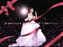 """【中古】 祝 高橋みなみ卒業""""148.5cmの見た夢""""in 横浜スタジアム(Blu−ray Disc) /AKB48 【中古】afb"""