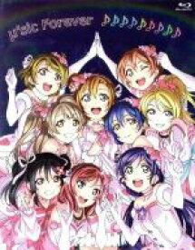 【中古】 ラブライブ!μ's Final LoveLive! 〜μ'sic Forever♪♪♪♪♪♪♪♪♪〜 Blu−ray Memorial BOX(Blu− 【中古】afb