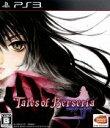 【中古】 テイルズ オブ ベルセリア /PS3 【中古】afb