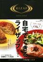 【中古】 自宅でできるライザップ 食事編 /RIZAP(著者) 【中古】afb