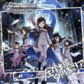 【中古】 THE IDOLM@STER CINDERELLA GIRLS STARLIGHT MASTER 04 生存本能ヴァルキュリア /(ゲーム・ミュージッ 【中古】afb