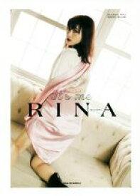 【中古】 It's me RINA SCANDAL RINA Style Book /RINA(著者) 【中古】afb