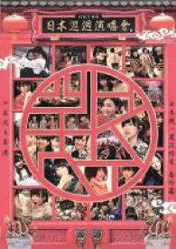 【中古】 HKT48全国ツアー〜全国統一終わっとらんけん〜番外編 in 台北&香港(Blu−ray Disc) /HKT48 【中古】afb