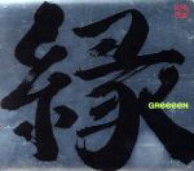 【中古】 縁(初回限定盤B)(DVD付) /GReeeeN 【中古】afb