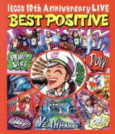 【中古】 lecca 10th Anniversary LIVE BEST POSITIVE(Blu−ray Disc) /lecca 【中古】afb
