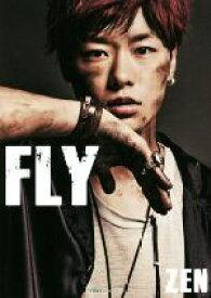 【中古】 FLY ShoPro books/ZEN(著者) 【中古】afb