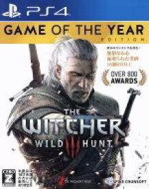 【中古】 ウィッチャー3 ワイルドハント ゲームオブザイヤーエディション /PS4 【中古】afb