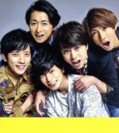 【中古】 Are You Happy?(初回限定盤)(DVD付) /嵐 【中古】afb