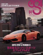 【中古】 eS4(64) GEIBUN MOOKS/芸文社(その他) 【中古】afb