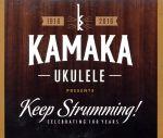 【中古】 【輸入盤】Kamaka Ukulele Presents Keep Strumming /(オムニバス) 【中古】afb