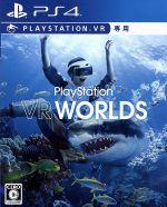 【中古】 【PSVR専用】PlayStation VR WORLDS /PS4 【中古】afb