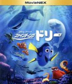 【中古】 ファインディング・ドリー MovieNEX ブルーレイ&DVDセット(Blu−ray Disc) /(ディズニー) 【中古】afb