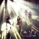 【中古】 二人セゾン(通常盤) /欅坂46 【中古】afb