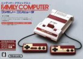 【中古】 ニンテンドークラシックミニ ファミリーコンピュータ(CLVSHVCC) /本体 【中古】afb