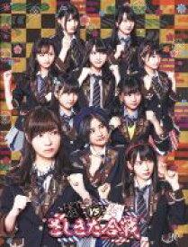 【中古】 HKT48 vs NGT48 さしきた合戦 Blu−ray BOX(Blu−ray Disc) /HKT48,NGT48 【中古】afb