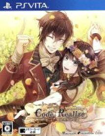 【中古】 Code:Realize 〜祝福の未来〜 /PSVITA 【中古】afb