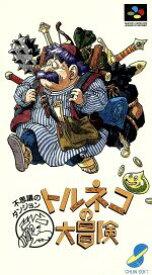 【中古】 SFC トルネコの大冒険 /スーパーファミコン 【中古】afb