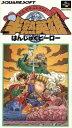 【中古】 SFC 半熟英雄 /スーパーファミコン 【中古】afb