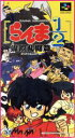 【中古】 SFC らんま1/2 爆烈乱闘篇 /スーパーファミコン 【中古】afb