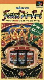 【中古】 SANKYO Fever! フィバー! /スーパーファミコン 【中古】afb