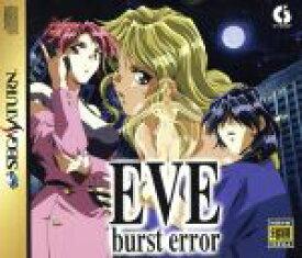 【中古】 EVE burst error /セガサターン 【中古】afb