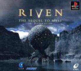 【中古】 RIVEN THE SEQUEL TO MYST(リヴンザシークェルトゥーミスト) /PS 【中古】afb