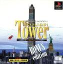 【中古】 ザ・タワー ボーナスエディション(限定版) /PS 【中古】afb
