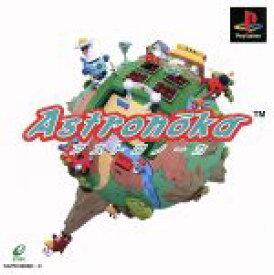 【中古】 アストロノーカ /PS 【中古】afb