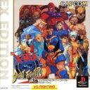 【中古】 X−MEN VS.STREET FIGHTER EX EDITION /PS 【中古】afb