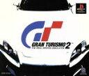 【中古】 GRAN TURISMO 2 /PS 【中古】afb