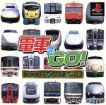 【中古】 電車でGO! プロフェッショナル仕様 /PS 【中古】afb