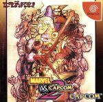 【中古】 MARVEL VS.CAPCOM2 New Age of Heroes /ドリームキャスト 【中古】afb